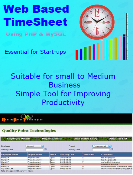 web based timesheet software qualitypoint technologies